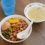 【東京で楽しむ台湾】魯肉飯、シェントウジャン、ジーパイ、台湾カステラ・・・本格的な味で旅行気分