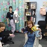 『声優おた雑談』丸岡和佳奈・菅沼千紗がとにかくハマったアニメ・ゲームを熱心に語る!