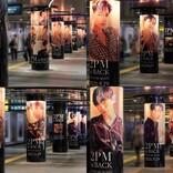 """2PM、「スッキリ」出演が話題の中、国内外で1位続々獲得!渋谷に""""2PMロード""""も出現!?"""