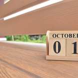 今日は何の日?【10月1日】