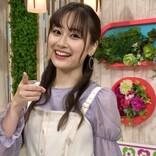 """""""鋼のメンタル""""小椋梨央、『ズムサタ』10月お天気キャスターに"""