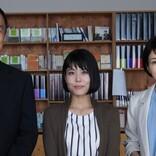 沢城みゆき『科捜研の女』第1話にゲスト出演「格好がつくのか未知数で…」