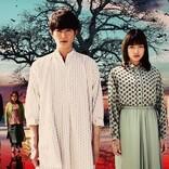 岡田将生・川口春奈『聖地X』劇場公開と同時にauスマプレ&TELASAで配信