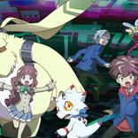 TVアニメ『デジモンゴーストゲーム』竹中直人がレギュラー出演決定 OPテーマにWienners、EDテーマに藍色アポロが決定