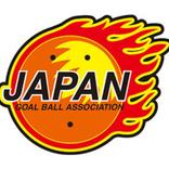 東京パラで注目のゴールボールにチャレンジしませんか? 長野市と千葉市の大会で参加者を募集