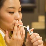 喫煙者62%が「たばこをやめたい」と回答 - 理由2位に「10月のたばこ増税」
