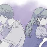 「彼と遠距離に...別れるべき?」遠距離恋愛のメリットとデメリット