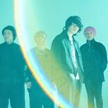 ユアネス、12/1リリースの初フルアルバム『6 case』収録タイトル公開 新曲「アミュレット」を10/20に先行配信