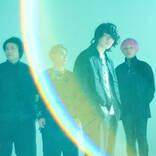 ユアネス、1stフルアルバム『6 case』に初期の名曲「色の見えない少女」を含む全12曲を収録