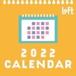プラスの機能に注目! ロフト、2022年カレンダー売場を展開
