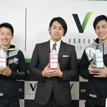 プロバレーボールチーム「ヴォレアス北海道」が世界初の環境宣言