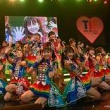 【TIF2021】SKE48 12歳の新センター・林美澪、初TIFでフレッシュに躍動 新曲『あの頃の君を見つけた』を客前で初披露