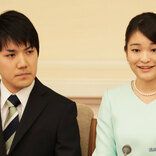 眞子さまと小室圭さん、10月26日結婚へ 宮内庁が正式発表