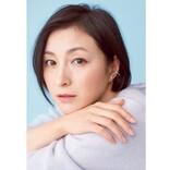 広末涼子、息子を思う母の「命の限り支えます」に共感 涙こらえてナレーション