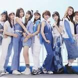 Girls²、1stフルアルバムのリリースが決定!