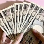 「給付金」支給の公約「一刻も早く実現してほしい」の声も…岸田新総裁誕生「総裁選」の結果、どう受け止めていますか?