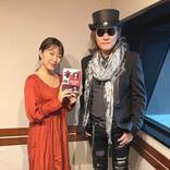 石井竜也、著書「本日の日本」に込めた思い「10年間、赤裸々に話してきたことが詰まっています」