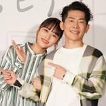 「ラブラブで羨ましい」近藤千尋、夫・ジャンポケ太田との肩組み密着SHOTに反響「憧れの夫婦」