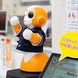 箱根の観光情報はAIロボットに聞くのが正解!? 令和の旅の楽しみ方を探る