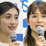 """宇内梨沙らTBS女子アナの""""セーラー服""""姿に反響「美女ぞろい」「爽やか」"""