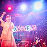 DADARAY、2年振りの有観客ライブを開催!最高の一夜をレポート