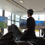 中村蒼、乗馬練習風景を公開「後ろ姿もカッコいい」の声