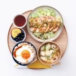 鶏胸肉で美味しく朝ごはん。忙しい朝でも簡単に作れる人気レシピをご紹介