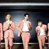 A.B.C-Z、新曲「火花アディクション」がドラマ『凛子さんはシてみたい』OP主題歌に