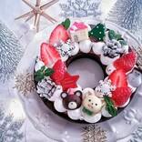今年のクリスマスケーキは手作りに挑戦。おしゃれな見た目の本格ケーキレシピ15選