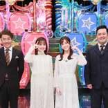 テレビ朝日・渡辺瑠海アナ「ミラクル9」卒業 新人・田原萌々アナにバトンタッチ