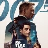 【映画ランキング】『007』新作が初登場首位 佐藤健『護られなかった者たちへ』は3位発進