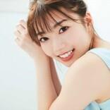 日向坂46・高本彩花、コスメ好き生かし「anan」美容連載の新メンバーに就任