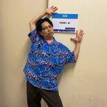 浜野謙太「ラジハ2」で見せたマッチングアプリ画像に「本当に誰だよ?」の声!