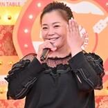 華原朋美、『爆笑!ターンテーブル』に登場 自身の恋愛遍歴を歌に驚愕のステージ