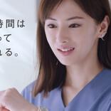 北川景子、シチズン新CM出演 アニメーションで描かれた姿にも注目
