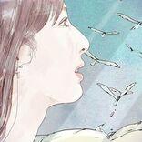 """北川景子 """"アニメーションの世界でも美しい""""、幻想的な映像公開"""