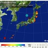 「ここ1週間の地震回数」 6日未明に青森県で最大震度5強 1週間程度注意