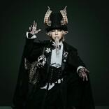 HYDE【黒ミサ Halloween】DAIGO&手越祐也がゲスト出演