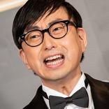 おいでやす小田、すごいと思うツッコミ芸人を告白 「レベル抜けてる」