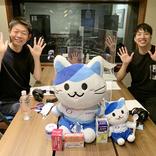 「運気アップ」のポイントを手相芸人・島田秀平が伝授! 2022年ラッキーカラー&ラッキースポットは?
