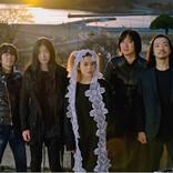 YEN TOWN BANDのスペシャルライブを岩井俊二監督による映像監修のもとライブ配信決定!