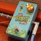 最低すぎて最高! ギターの音をウェット/ドライなオナラの音に変換するエフェクター