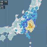 埼玉県、東京都で震度5強の地震 津波の心配なし