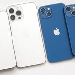 オーディオ・ビジュアル的に一番なiPhone 13はどれ!?