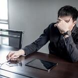 ビジネス書に訊け! 第170回 疲れたまま月曜日の出社を迎えないための朝習慣