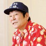 ダンカン 名古屋市長・河村たかしの件は「すべて高田純次さんが悪い」