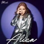 Meik、3か月ぶりニューシングル「Alien」配信リリース&新ビジュアル公開