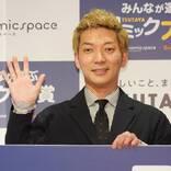 ニューヨーク嶋佐、横澤夏子の結婚式で起きたミステリーな出来事とは?「二次会の司会を…」