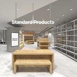 ダイソー新業態「Standard Products by DAISO」、新宿アルタ店を10月22日にオープン!
