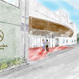 「産後ケアホテル」の力で育児をもっとポジティブに。産後ケアホテル「マームガーデンHAYAMA」オープン